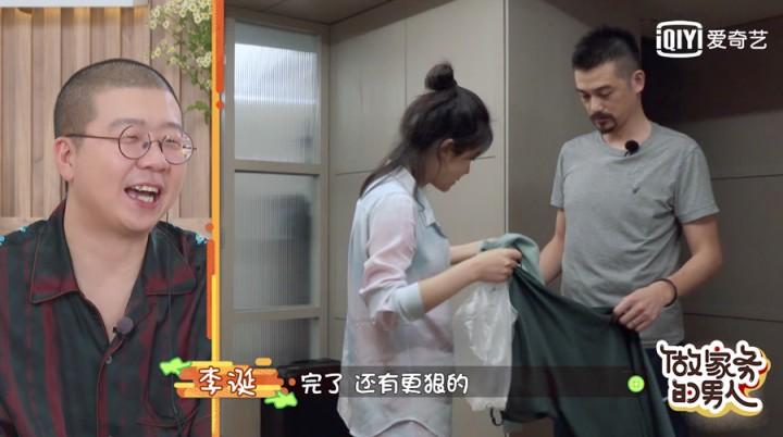 """《做家务的男人》第二季杨迪洗肥肠被臭哭 """"勋丞则麟""""爆笑不断"""