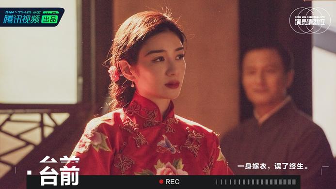 《演员请就位2》两代小燕子赵薇黄奕同台 郭敬明李诚儒再起争执